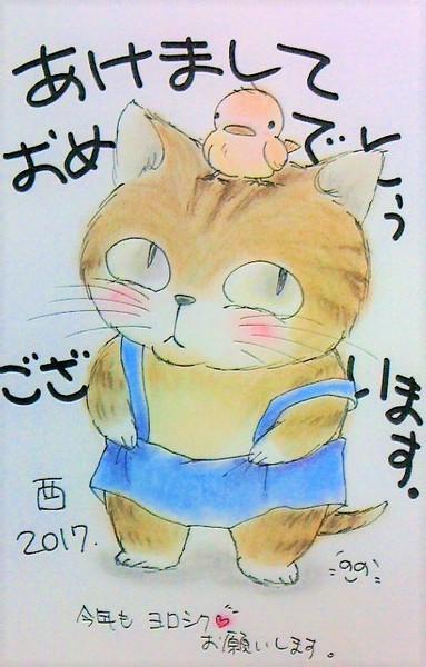 '17年賀状猫.jpg