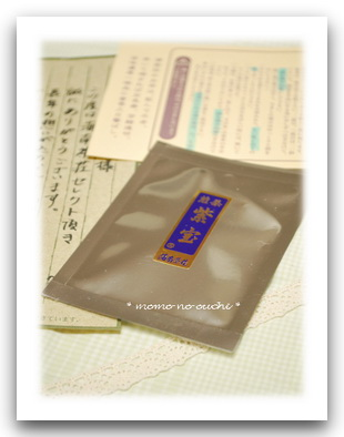 DSC_0111-o.jpg