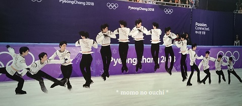 yuzu-ten12.jpg