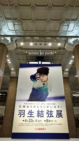 yuzu-ten4.jpg