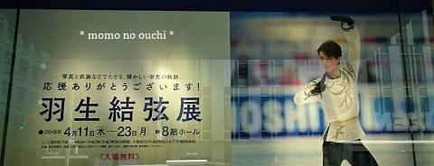 yuzu-ten8.jpg